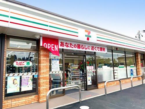 セブンイレブン 宇治友ヶ丘店の画像