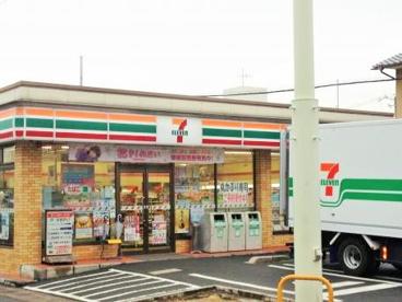 セブンイレブン 宇治近鉄小倉駅西店の画像1
