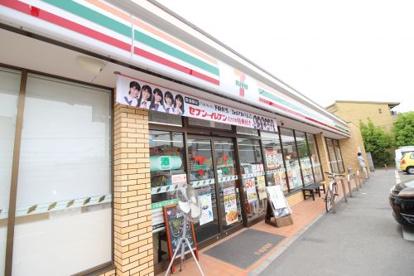 セブンイレブン 宇治五ヶ庄店の画像2