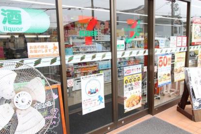 セブンイレブン 宇治五ヶ庄店の画像3
