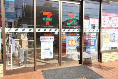 セブンイレブン 宇治弐番店の画像2