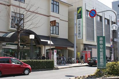 三井住友銀行 大和郡山支店の画像1