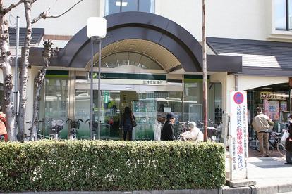 三井住友銀行 大和郡山支店の画像2