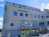 三井住友銀行 学園前支店
