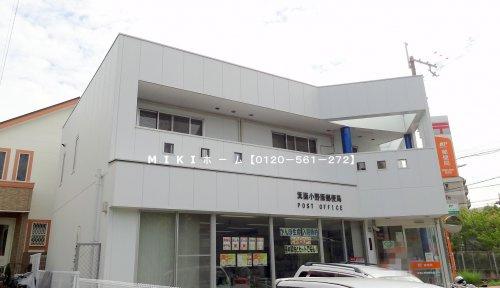 箕面小野原郵便局の画像