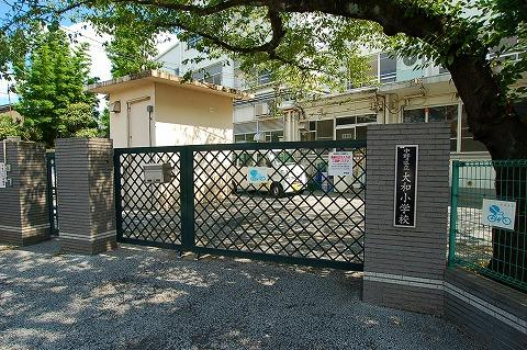 中野区立大和小学校の画像