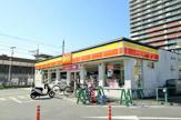 デイリーヤマザキ 六地蔵駅前店