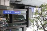 みずほ銀行 武蔵境支店