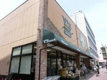 ワイズマート実籾店