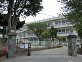 大久保小学校