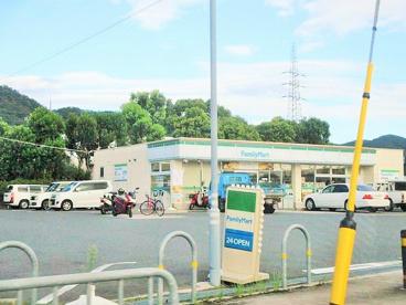 ファミリーマート 宇治東インター店の画像1