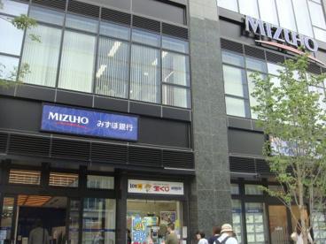 みずほ銀行 調布支店の画像1