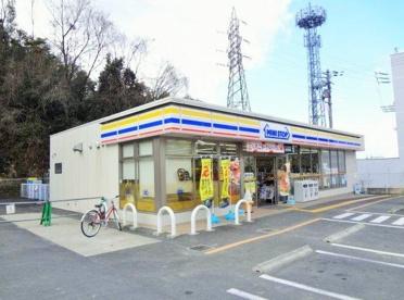 ミニストップ 宇治折居台店の画像1