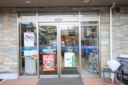 ローソン 宇治神明宮北店の画像2