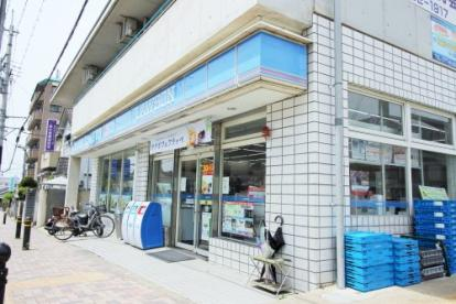 ローソン 宇治五ケ庄店の画像1