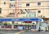 ローソン プラス宇治小倉駅前店