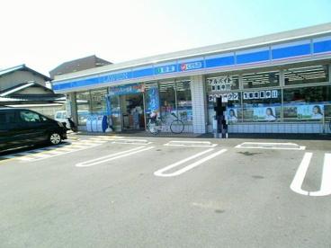 ローソン 宇治小倉堀池店の画像1