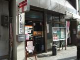 大阪大淀中郵便局