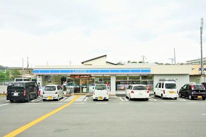 ローソン 宇治木幡平尾店の画像2