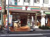 セブンイレブン 銀座1丁目店