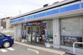 ローソン 京都城陽郵便局前店