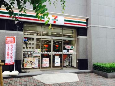 セブンイレブン日本橋人形町3丁目店の画像1