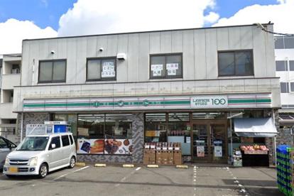 ローソンストア100 近鉄小倉駅前店の画像1