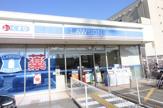 ローソン 伏見向島駅前店