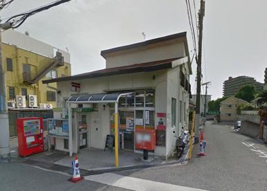 神戸小束山郵便局の画像1
