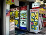 マンボー 新宿南口店