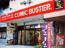 コミックバスター アトリエ 市ヶ谷店