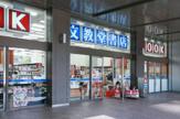 文教堂 赤坂店