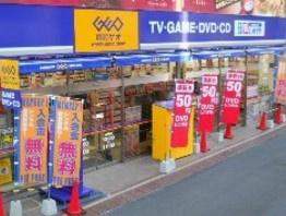 ゲオ・文教堂東陽町駅前店の画像1