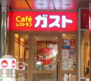 ガスト 江東千石店の画像1