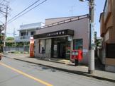 三鷹大沢四郵便局