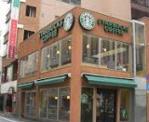 スターバックスコーヒー 銀座松屋通り店