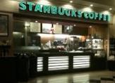 スターバックスコーヒー 聖路加国際病院店