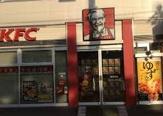 ケンタッキーフライドチキン 東陽町店
