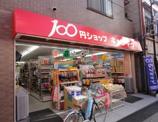 100円ショップキャンドゥ清澄白河店