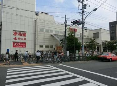 100円ショップキャンドゥ 赤札堂深川店の画像1