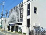 京都中央信用金庫 寺田支店