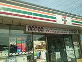 セブンイレブン川口伊刈店