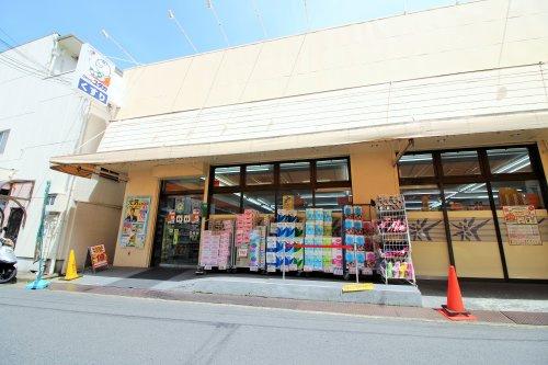 ドラッグユタカ 宇治木幡店の画像