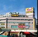 ドン・キホーテ 亀戸駅前店