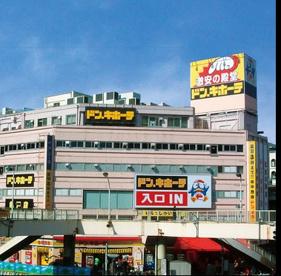 ドン・キホーテ 亀戸駅前店の画像1
