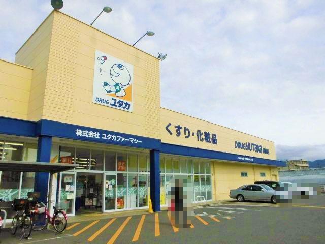 ドラッグユタカ 槇島店の画像