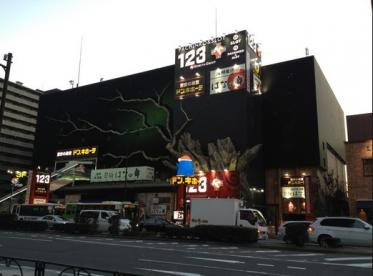 ドン・キホーテ 東雲店の画像1