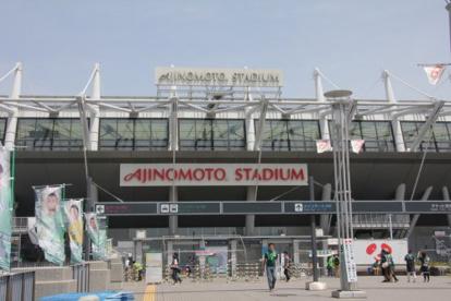 味の素スタジアムの画像2