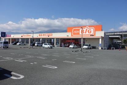 ザ・ビッグ白根店の画像1
