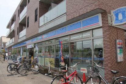 ローソン 飛田給駅南口店の画像1